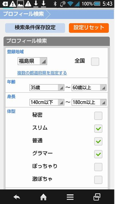 PCMAXのプロフ検索
