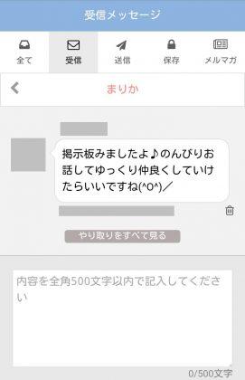 PCMAXの返事